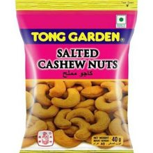 SALTED CASHEW NUTS 40g