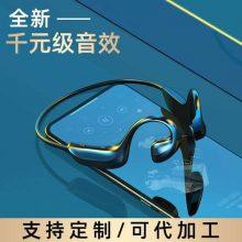 New cross-border G-100 bone conduction Bluetooth headset 5.0 wireless ear-mounted non-ear sports waterproof head-mounted