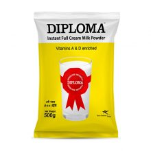 Diploma Full Cream Milk Powder 500gm