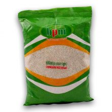 Chinigura Rice BPM Khud 1 kg