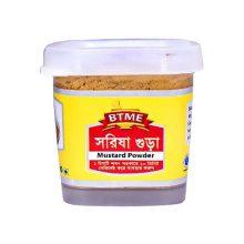 Mustrad Powder BTME 75gm