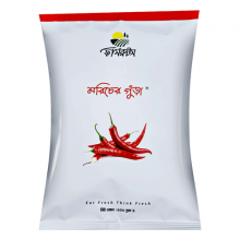 Powder Chilli Farmroots 500gm