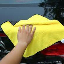 75*50cm Car Care Super Absorbent Microfiber Car Wash Towel