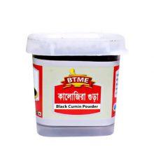 Black Cumin Powder BTME 50gm