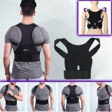 Royal Posture Back Support Belt