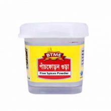 Five Spices Powder BTME 45g