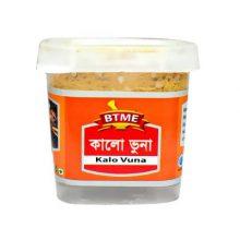 Nutmeg Powder BTME 10gm