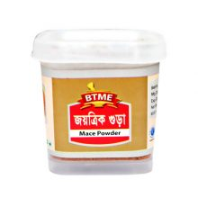 Mace Powder BTME 10gm