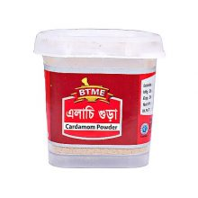 Cardamom Powder BTME 10gm