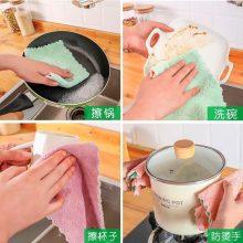 Big Size Super Absorbent Microfiber Kitchen Towel 4 Pcs