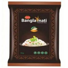 Bangla Mati Rice Pran 5 kg