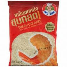 Braed Crumbs Uncle 200gm