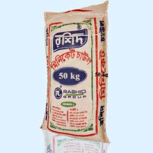 Rice Miniket 50 kg