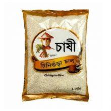 Chashi Aromatic Chinigura Rice 1kg