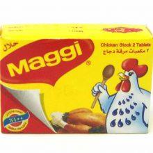 Chicken Cube Maggi