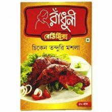 Chicken tandoori Masala Radhuni 50 gm