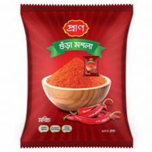 Chilli Powder Pran 100 gm