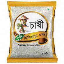 Chinigura Rice Chashi 2 Kg