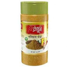 Coriander Powder Radhuni Jar 200 gm