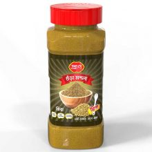 Cumin Powder Pran Jar 200 gm