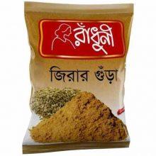 Cumin Powder Radhuni 100 gm