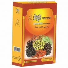 Garam Masala Powder Radhuni 40 gm