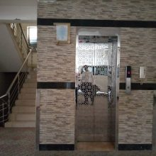 1045 sqft Flat Sale  D1 Baridhara  Dhaka
