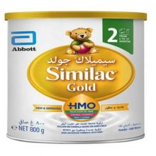 Similac 2 Gain Plus 1 to 3 Years 800gm