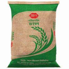 Nazirsail Rice Pran 20 kg