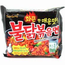 Noodles Ramen Hot Chicken
