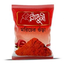 Radhuni Chili (Morich) Powder 200gm
