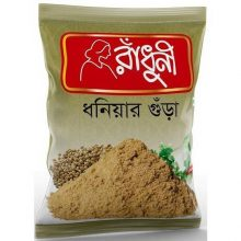 Radhuni Coriander Powder	200gm