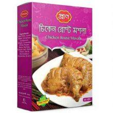 Roast Masala Pran 35 gm