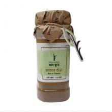 Khaas Food Berry Powder 100 gm