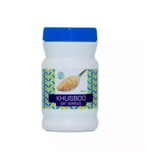 Khusboo Sat Isabgol Jar 240 gm