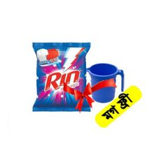 Rin Washing Powder Power Bright (Mug Free) 1Kg