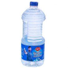 Water Pran 2000 ml