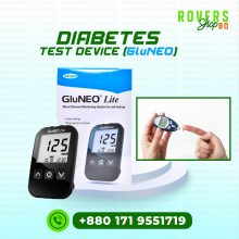 GluNEO Blood Glucose Monitor
