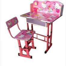 Plastic Foldable Children Study Table