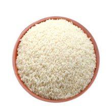 Bansai Chinigura Rice 1kg