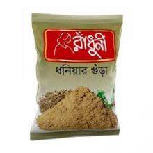 Radhuni Coriander Powder15gm