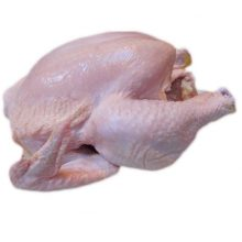 Broiler Chicken With Skin (Kg)