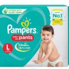PAMPERS PANTS SM36SX8 VP DENIM8 IN