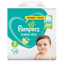 PAMPERS DPR SM5SX36 LCP SF2 H2PC