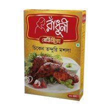 Radhuni Chicken Tandoori Masala 50gm
