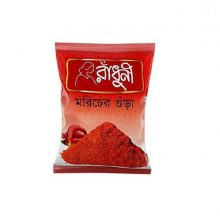 Radhuni Chilli Powder 25gm