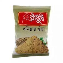 Radhuni Coriander (Dhonia) Powder 500gm