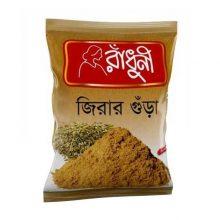 Radhuni Cumin (Jeera) Powder 100gm