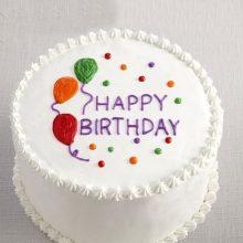 Vanilla Cake 500 gm
